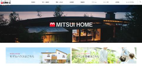三井ホーム公式サイト