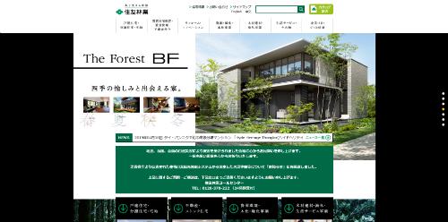 住友林業公式サイト
